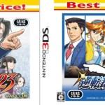 3DS『逆転裁判123 成歩堂セレクション』&『逆転裁判5』が手頃になって再登場!「Best Price!」版が4月2日に発売決定