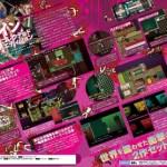 『ホットラインマイアミ』1作目&2作目がセットになったPS4/Vita『ホットラインマイアミ Collected Edition』国内発売決定!