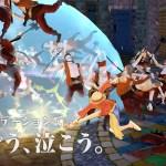 『ワンピース海賊無双3』第3弾TVCM「仲間編」&「激闘編」