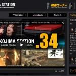コジステ、3月26日配信予定だった第35回の放送休止が発表