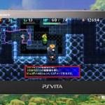 PS Vita『風来のシレン5 Plus』ティザー映像が公開!