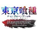 人気アニメのアドベンチャーRPG『東京喰種 マスカレーダー』スクリーンショット公開!