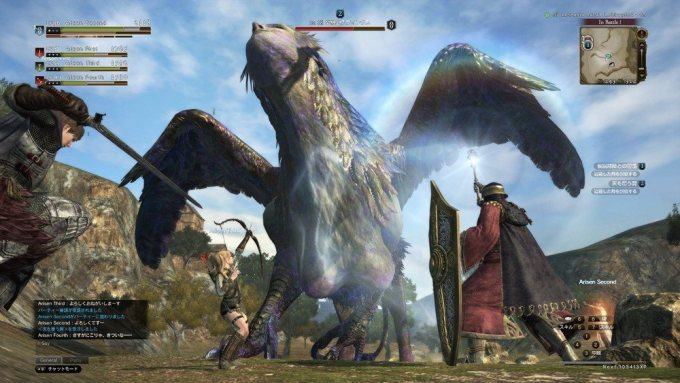 dragons-dogma-online_150416 (12)_R
