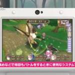 3DS『新・ロロナのアトリエ』連続プレイ動画「バトル紹介篇」が公開!