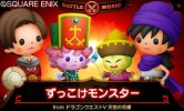 theatrhythm-dragon-quest_150415 (1)