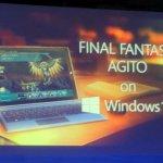 『FFアギト』Windows10版が発表!2015年内にサービス開始予定