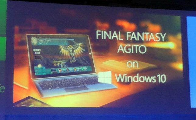 ff-agito-win10_150527