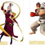 『戦国BASARA4 皇』DLCコラボ衣装第5弾は『ストIV』シリーズ!
