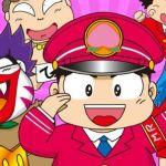 『桃太郎電鉄』最新作は任天堂が開発・発売する方向で調整中─ 日本経済新聞が報じる