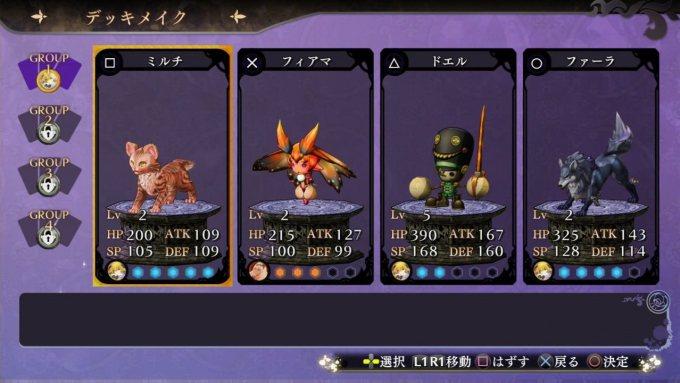 yorunonaikuni_150629 (22)