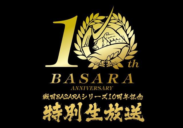 sengoku-basara-10th_150707