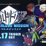 Vita『ワールドトリガー ボーダレスミッション』第1弾CMが公開!
