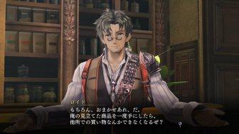 yorunonaikuni_150713 (23)