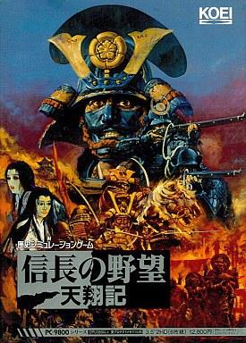nobunaga-tensyoki_150825