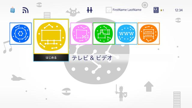 playcommu-theme_150804