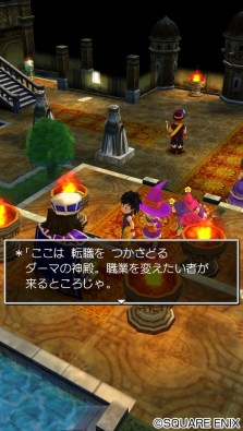 dragonquest7_150914 (5)