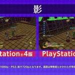 PS4/PS3『ジョジョの奇妙な冒険アイズオブヘブン』ハード別比較動画が公開!予約受付も開始されパッケージビジュアルも判明
