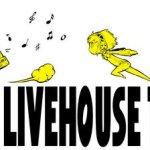 『ペルソナライヴハウスツアー2015』最終公演のライブビューイングが決定!全国28ヶ所の映画館で上映
