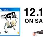 [動画追加]PS4HDリマスター『GRAVITY DAZE』12月10日発売決定!600点以上収録の「ギャラリーモード」搭載!フィギュア同梱版発売やSPアニメの制作も決定