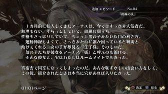 yorunonaikuni_150928 (4)