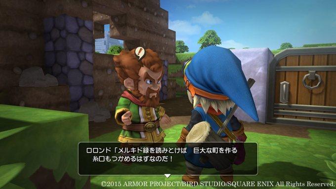 dragon-quest-builders_151020 (6)
