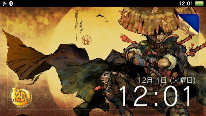 shiren-theme_151201 (5)