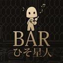 bar-hiso-seijin_160129