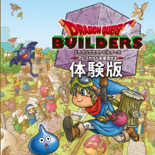 dragon-quest-builders_160122