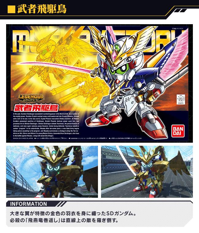 gundam-breaker-3_160114 (8)