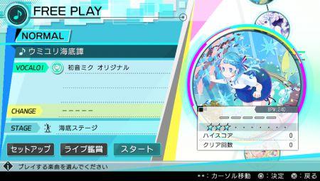 hatsune-miku-project-diva-x_160121 (23)