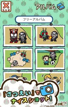 kamen-rider-atsume_160114 (5)_R