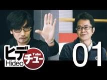 コジマプロダクションがYouTubeチャンネルを開設!小島監督と矢野健二氏が2015年映画トップ10を語る動画「HideoTube(ヒデチュー)第01回」がアップ