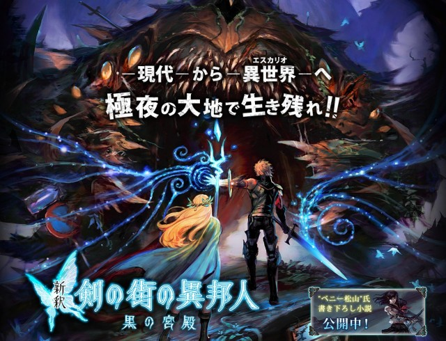 kenmachi_160501