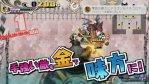 金の力で全てを解決するアクションRPG『プリンセスは金の亡者』第1弾PV公開!