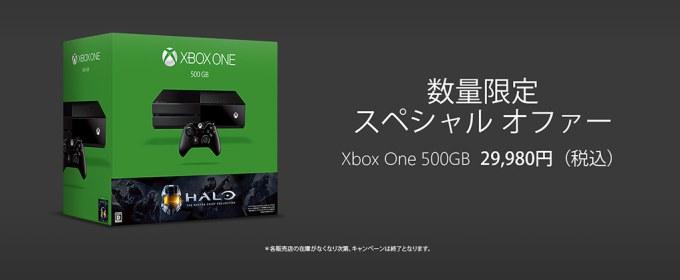 xboxone-sale_160829