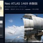 Vita『ネオアトラス1469』体験版が配信開始!