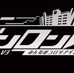 『ニューダンガンロンパV3』体験版の配信日が12月20日に決定!