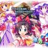 PS4/Vita『東方紅舞闘V』トレーラームービー公開!