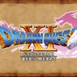 『ドラゴンクエストXI』公式サイトが更新!冒険の舞台やキャラクター情報掲載。戦闘シーンのスクリーンショットも