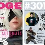 """英国ゲーム情報誌 EDGE 最新号は""""日本特集""""!表紙を『NieR: Automata』が飾る"""