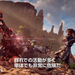 PS4『Horizon Zero Dawn』開発者が様々な機械について紹介する日本語字幕映像が公開!