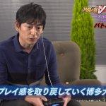 『スーパーロボット大戦V』博多大吉さんによる体験プレイ映像が公開!ただしゲーム画面&音声なし