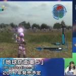 PS4『地球防衛軍5』実機プレイや第2弾PVが披露された第1回生放送アーカイブ映像が公開!
