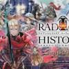 3DS『ラジアントヒストリア パーフェクトクロノロジー』PV公開![更新:プレイ映像追加]