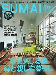 20120720_sumai_h1_09-10 (1)