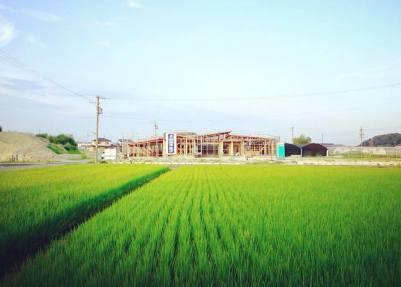 ootagawa