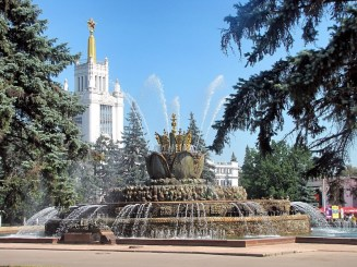 'Stone Flower' fountain in VDNKh, Moscow, Russia