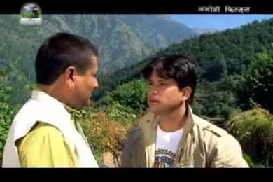 "garhwali movie Ab Ta Khulali Raat"" Part 1"