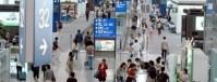 080502-AirportsHong Kong.hmedium