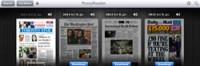 Mobile News App PressReader Review